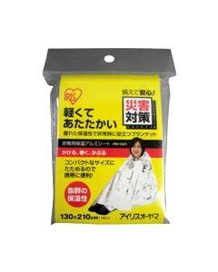 アイリスオーヤマ 非常用保温アルミシート 保温シート シルバー 130×210cm (1枚入) JTH-1321 防災グッズ