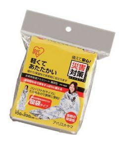 アイリスオーヤマ 非常用保温アルミシート 寝袋型 保温シート シルバー 100×200cm (1枚入) JTH-1020 防災グッズ