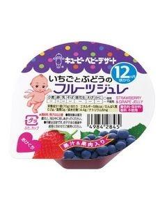 キューピー ベビーデザート いちごとぶどうのフルーツジュレ (70g) ベビーフード 12ヶ月頃から ※軽減税率対象商品
