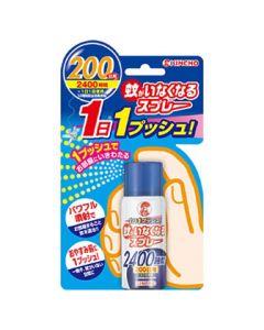 キンチョウ 金鳥 蚊がいなくなるスプレー 1日1プッシュ 200日用 (45ml)