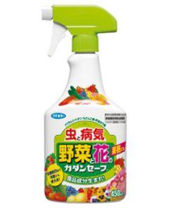 【◇】 フマキラー カダンセーフ 家庭園芸用殺虫殺菌剤 (450ml入)