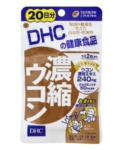 DHCの健康食品 濃縮ウコン 20日分 (40粒) ※軽減税率対象商品