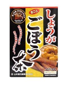 山本漢方 しょうがごぼう茶 ノンカフェイン ティーバッグ (4.5g×20袋) ※軽減税率対象商品