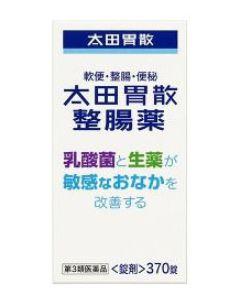 【第3類医薬品】太田胃散 整腸薬 (370錠)