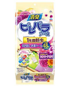 アース製薬 消臭ピレパラアース 1年間防虫 引き出し・衣装ケース用 柔軟剤の香りシルキーアロマ (48個) 防虫剤
