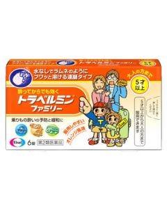 【第2類医薬品】エーザイ トラベルミンファミリー (6錠)