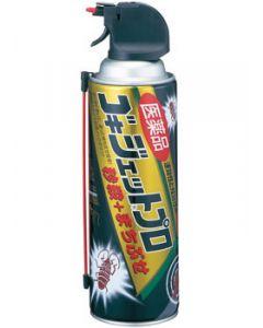 【第2類医薬品】アース製薬 アースゴキジェットプロ 秒殺+まちぶせ (450mL) 殺虫剤 ゴキブリ ノミ