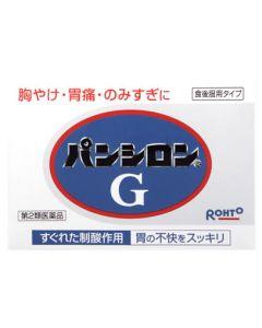 【第2類医薬品】ロート製薬 パンシロンG (48包)
