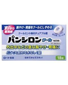【第2類医薬品】ロート製薬 パンシロン クールNOW (18錠)