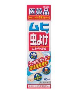 【第2類医薬品】池田模範堂 ムヒの虫よけ ムシペールα (60mL)