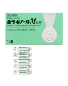 【第2類医薬品】タケダ ボラギノールM坐剤 (10個)