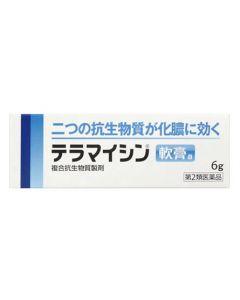 【第2類医薬品】タケダ テラマイシン軟膏a (6g)