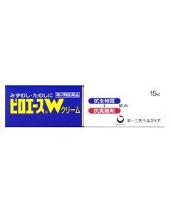 【第2類医薬品】第一三共ヘルスケア ピロエースWクリーム (15g)