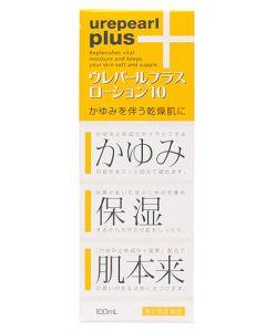 【第2類医薬品】大鵬薬品工業 ウレパールプラスローション10 (100mL)