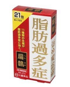 【第2類医薬品】大鵬薬品工業 扁鵲 へんせき 7日分 (21包) 脂肪過多症