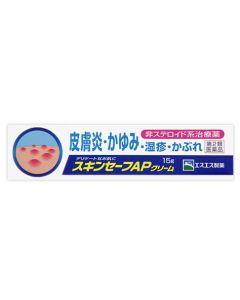 【第2類医薬品】エスエス製薬 スキンセーフAPクリーム (15g) 【セルフメディケーション税制対象商品】