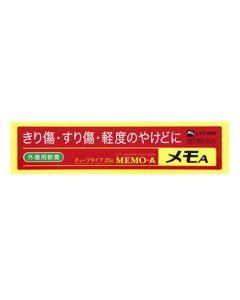 【第2類医薬品】エスエス製薬 メモA (20g)