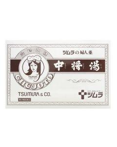 【第2類医薬品】ツムラ 中将湯 (12.5g×24袋)