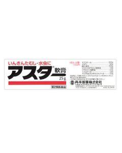【第2類医薬品】【◇】 丹平製薬 アスター軟膏 (25g)
