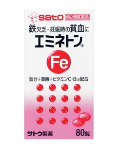 【第2類医薬品】佐藤製薬 エミネトン (80錠)