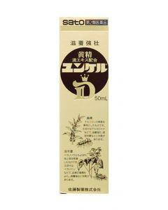 【第2類医薬品】佐藤製薬 ユンケルD (50ml)