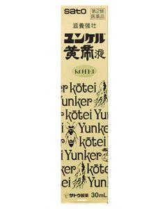 【第2類医薬品】佐藤製薬 ユンケル黄帝液 (30ml)