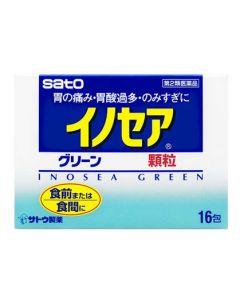 【第2類医薬品】佐藤製薬 イノセアグリーン (16包)
