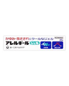 【第(2)類医薬品】第一三共ヘルスケア アレルギールジェル (20g)