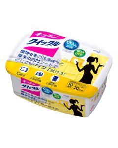 花王 キッチンクイックル 容器入 (10枚) 【kao1610T】