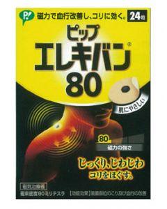 ピップエレキバン80 (24粒入)