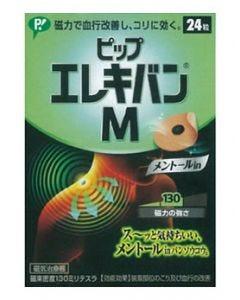 ピップエレキバンM (24粒入)