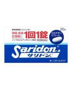【第(2)類医薬品】第一三共ヘルスケア サリドンA (20錠)