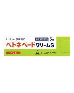 【第(2)類医薬品】第一三共ヘルスケア ベトネベートクリームS (5g)
