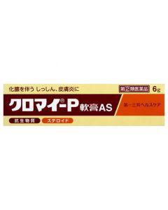 【第(2)類医薬品】第一三共ヘルスケア クロマイ-P軟膏AS (6g)