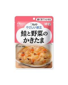 キューピー やさしい献立 鮭と野菜のかきたま (1人前100g) ※軽減税率対象商品