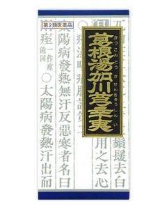 【第2類医薬品】クラシエ薬品 「クラシエ」漢方 葛根湯加川キュウ辛夷 エキス 顆粒 (45包)