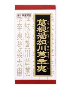 【第2類医薬品】クラシエ薬品 「クラシエ」漢方 葛根湯加川キュウ辛夷 エキス錠 (360錠)
