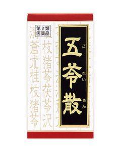 【第2類医薬品】クラシエ薬品 クラシエ五苓散錠 (180錠) 【送料無料】
