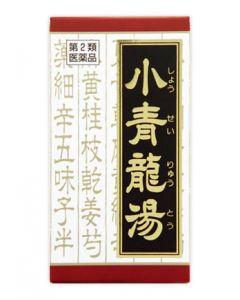 【第2類医薬品】クラシエ薬品 「クラシエ」漢方 小青竜湯 エキス錠 (180錠)