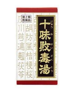 【第2類医薬品】クラシエ薬品 十味敗毒湯 エキス錠 クラシエ (180錠)