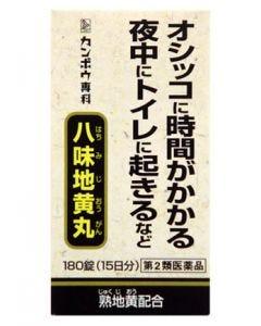 【第2類医薬品】クラシエ薬品 クラシエ 八味地黄丸A (180錠)