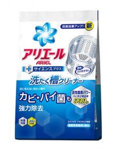 P&G アリエール サイエンスプラス 洗たく槽クリーナー (250g) 【P&G】