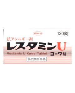 【第2類医薬品】興和新薬 レスタミンUコーワ錠 (120錠)
