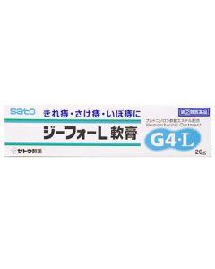 【第(2)類医薬品】佐藤製薬 ジーフォーL軟膏 (20g)