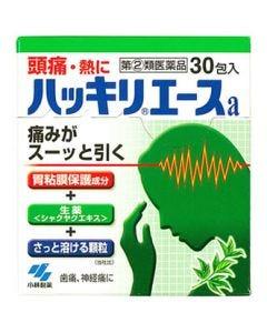 【第(2)類医薬品】小林製薬 ハッキリエースa (30包)