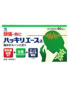 【第(2)類医薬品】小林製薬 ハッキリエースa (90包)