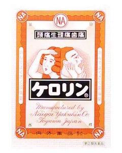 【第(2)類医薬品】内外薬品 ケロリン (64包)