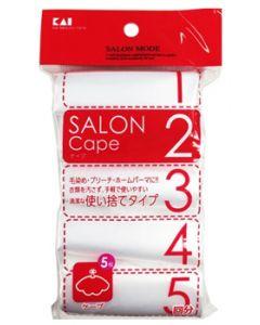 貝印 SALON MODE ケープ HC0625 (5回分) 使い捨てタイプ ヘアケア用品