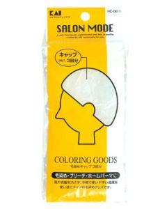 貝印 サロンモード 毛染めキャップ HC-0611 (3回分)