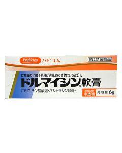 【第2類医薬品】ハピコム ドルマイシン軟膏 (6g) 【送料無料】